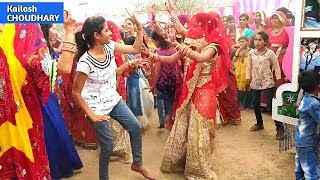 New #Rajasthani #Marriage #dance 2019 Indian #Wedding #मारवाड़ी #डांस#village #shadi dance