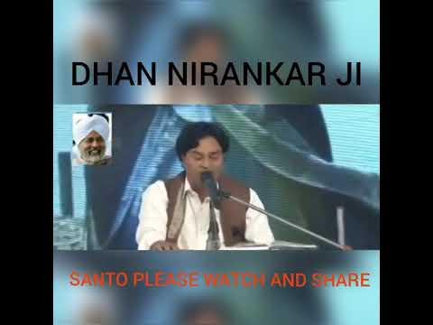 Bhul Ke Ve Tanu Kade By Surinder Khan 69th Nirankari Samgam
