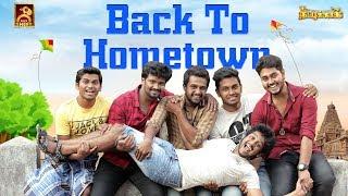 Back to HomeTown | Natpukkaga | Black Sheep