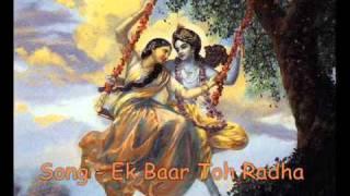 Ek Baar To Radha Ban Kar