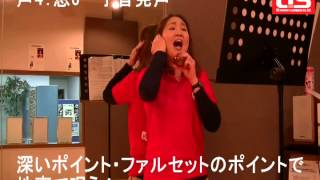 ボール1つでうまくなるボーカルレシピ【チャットモンチー シャングリラ...