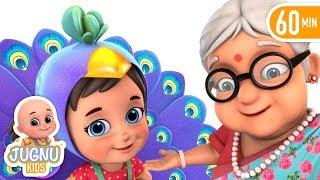 Nani Teri Morni ko More Le Gaye | Hindi Poems | Hindi Rhymes for children | by Jugnu Kids