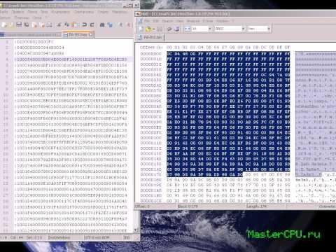 Что такое бинарный файл прошивки?