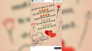 Pyar Ka Hai Banaya Ram ne Koi Aaye Mera Dil thamne