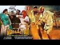 Sanjeev Murali, Sreeraksha | Tamil Full 4k Ultra HD Movie | Ore Oru Raja Mokka Raja