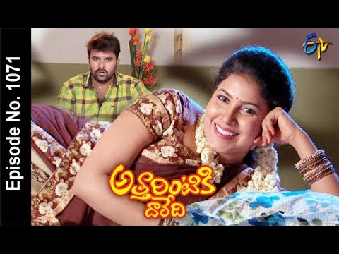 Attarintiki Daredi | 11th April 2018| Full Episode No 1071| ETV Telugu