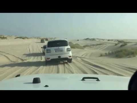 Driving to Inland Sea, Doha, Qatar