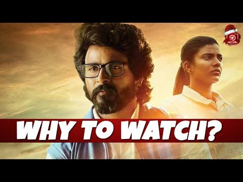 5 Reasons To Watch Kanaa Movie | Sivakarthikeyan | Aishwarya rajesh | Arunraja Kamaraj