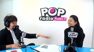Baixar 2018 12 28《POP搶先爆》黃光芹 專訪  立法委員 許淑華