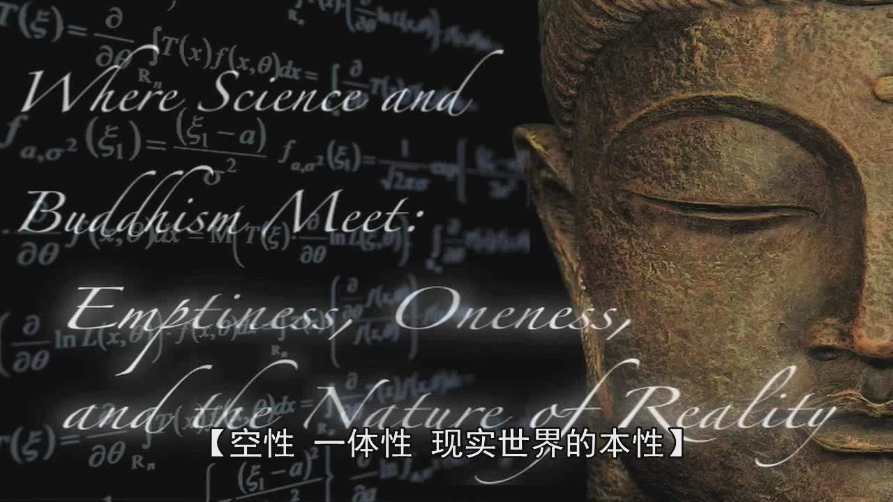 where the science and buddhism meet