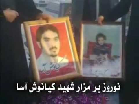 Tomb of Martyr Kianoosh Asa during new year celebration in Kermanshah - Iran 2010