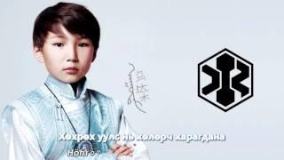 Gambar cover Lyrics Video + Kara Mother in Dream   Uudam   Alsad suugaa eej   Agudam
