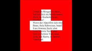Schweizer Nationalhymne mit Songtext und Gesang - Swiss Nation…