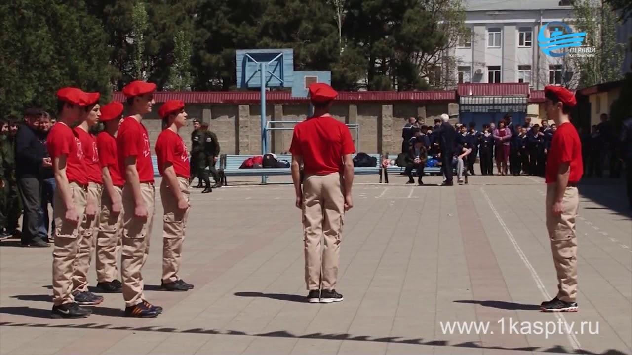 Силовая гимнастика, эстафета, строевая подготовка – команды общеобразовательных учреждений со всех уголков Дагестана приняли участие в республиканской военно-патриотической игре «Зарница»