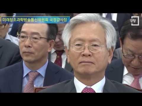 """[경향신문]고영주 방문진 이사장 """"사법부에 김일성 장학생 있다"""""""