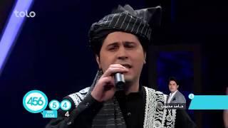 حامد محبوب - مرحله ۱۱ بهترین - مینه لوی دریا / Hamed Mahboob - Top 11 - Meena Loy Darya