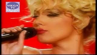 Petek Dinçöz - Haykırmak İstiyorum (TRT 2004 Yılbaşı)