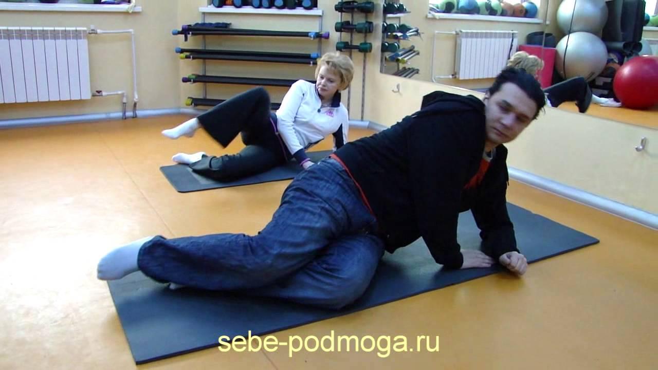 Лечебная физкультура для голеностопного сустава видео заболевание височночелюсного сустава