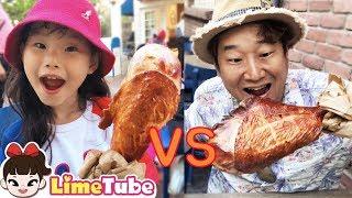 도전! 칠면조 다리 먹기! 먹방 Challenge the giant turkey leg eating show | mukbang