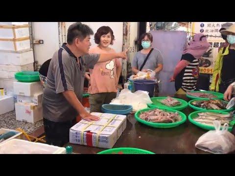 Taiwan Seafood Auction - Assorted Fish In Shui Nan Market