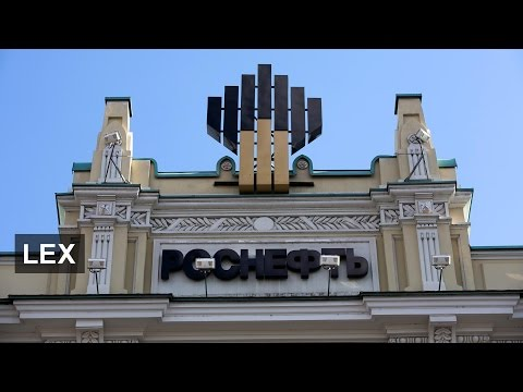 What is Rosneft? | Lex