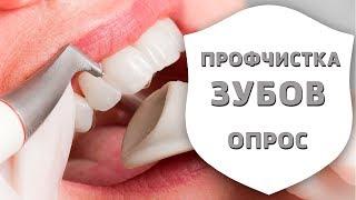 видео Как часто делать чистку зубов air flow? | Стоматология Ас-Стом | Санкт-Петербург (СПб)