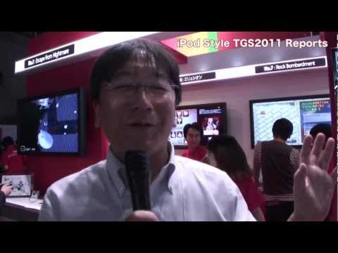 TGS2011 Osaka Electro-communication University Department of Digital Games