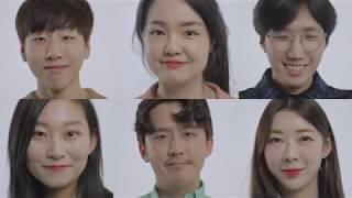 유후 YouWhoㅣDNA 블라인드 소개팅 2탄 / 비슷…
