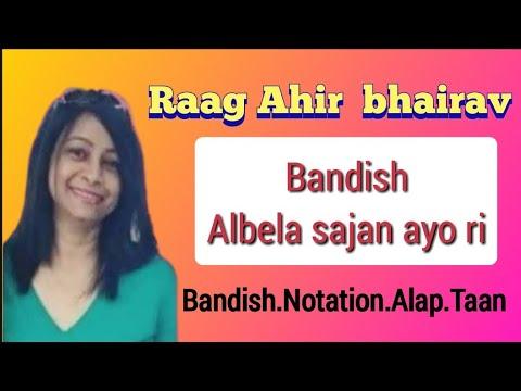 Raag ahir bhairav 