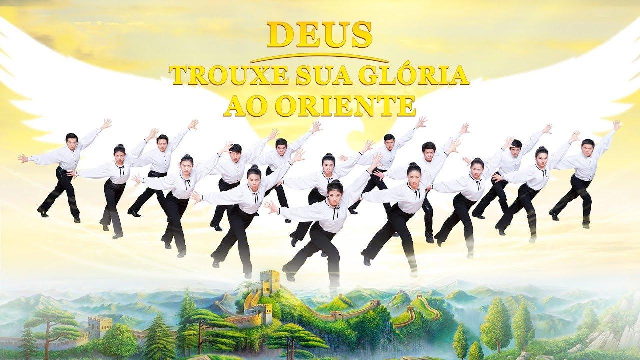 """Música gospel """"Deus trouxe Sua glória ao Oriente"""" As profecias da Bíblia foram cumpridas"""