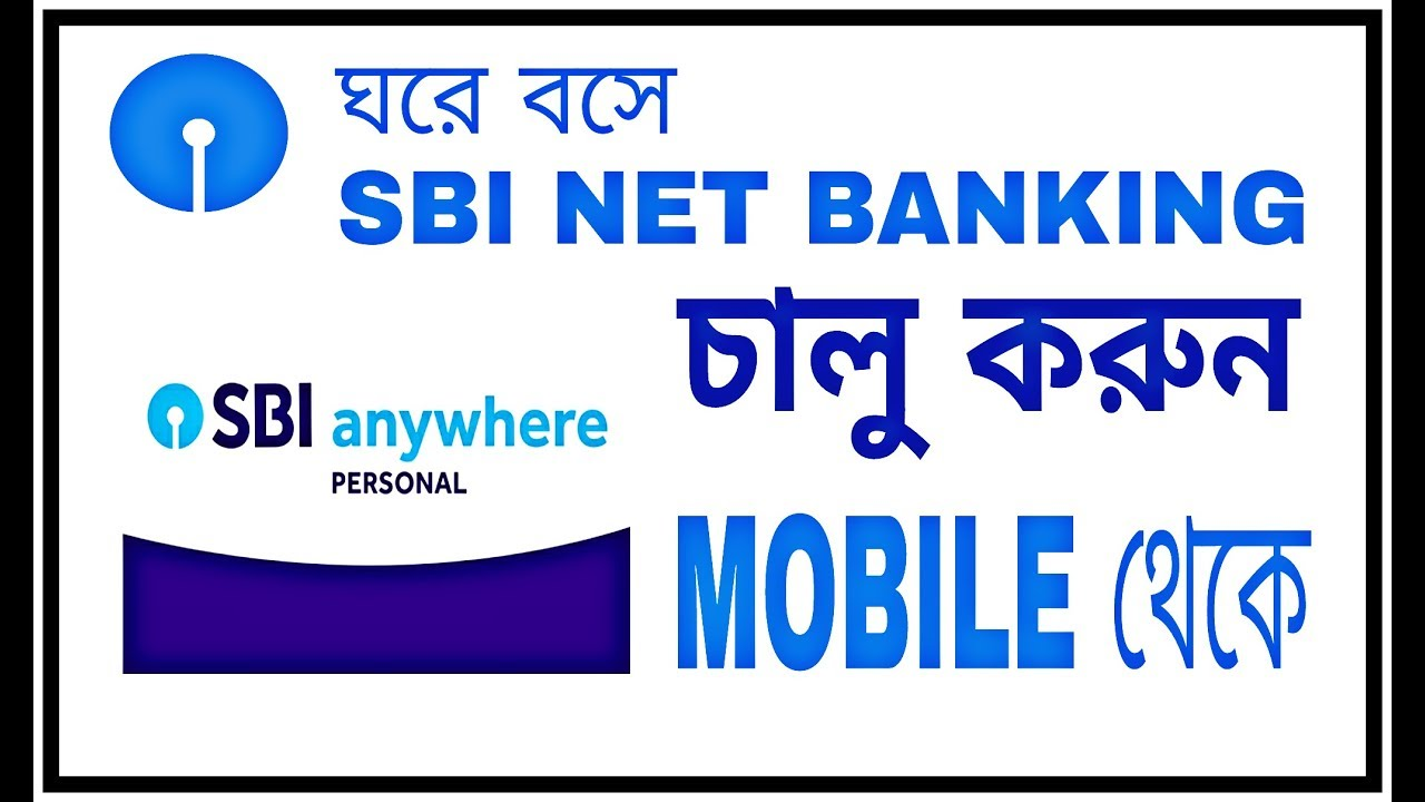 how to register mobile banking in sbi net banking