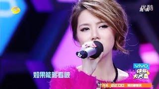 G.E.M. 鄧紫棋【快樂大本營】清唱《泡沫》HD 720p