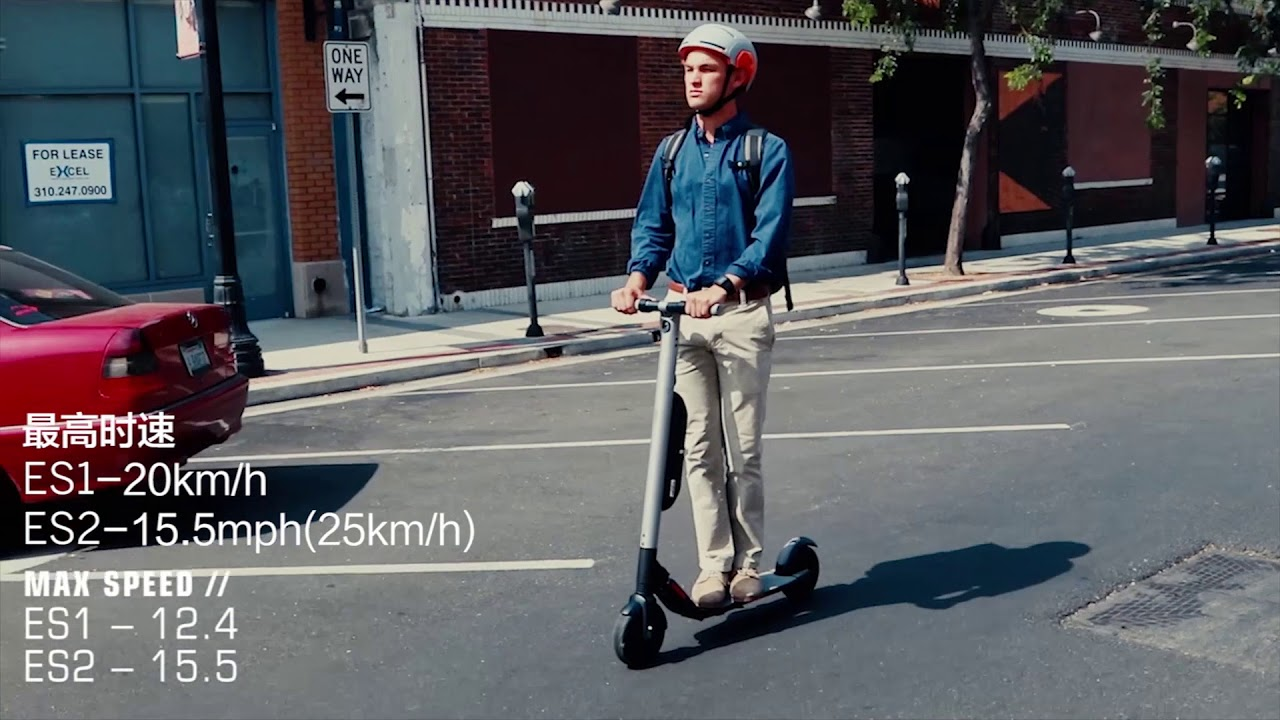 Ninebot Electric Scooter ES2 is a regulatory complaint e-scooter
