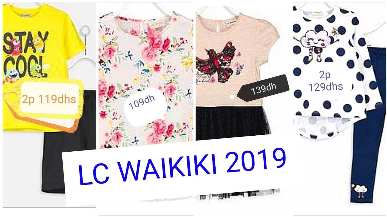 cad3374f0 ملابس الاطفال للعيد من محل السي وايكيكي LC Waikiki بمناسبة رمضان 2019
