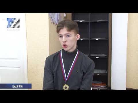 Шахматисты Междуреченска приехали с соревнований