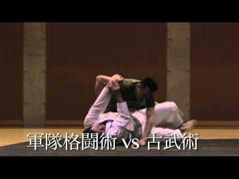 異種格闘技バトル映画「トーナメント」予告編(DVDバージョン)