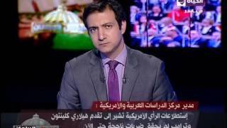 بالفيديو.. منذر سليمان: ترامب يشكك في نزاهة الانتخابات