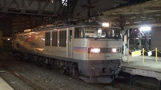 2015.8.3 撮影 青森駅での機関車交換(ED79 ⇒ EF510)の様子です。 カシ...