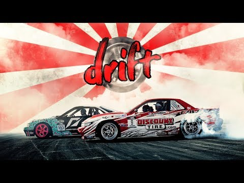 bonamin - Drift
