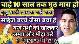 इस नुस्खे को सिर्फ एक बार लिग पर लगा लो लिग की तमाम बिमारी को जड़ से खत्म कर देगा !! Desi Nushkha !!