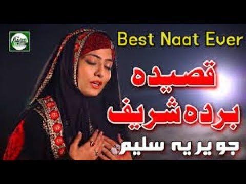 qaseeda-burda-sharif-by-javeria-saleem-|-maula-ya-salli-wa-sallim-||-naat-shareef-||