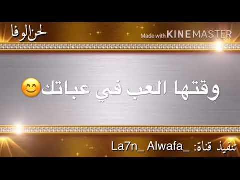امي جنه | عبدالكريم الحربي كلمات : منيف الخمشي