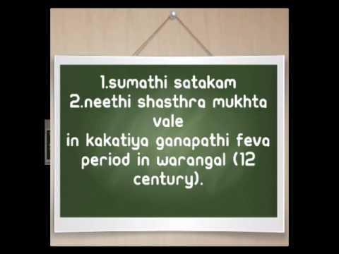 TELANGANA HISTORY QUIZ in english