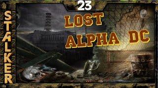 lost Alpha DC - 23: Отключить выжигатель в Х10 , Отключить установку в Х7