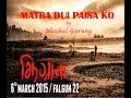 Download Nepali Movie