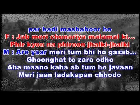Are yaar Meri Tum Bhi Karaoke