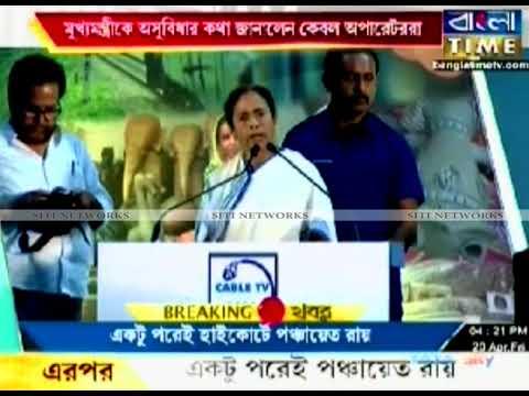 BANGLA TIME NEWS (CABLE TV SUMMIT 2018)
