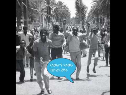 Eritrean music Agudo nieratni ( Asmera )