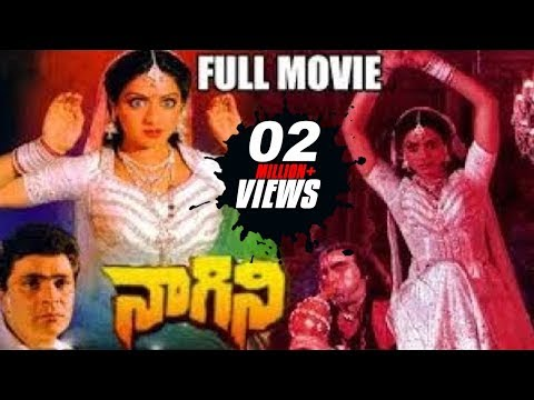 Naagini Telugu Full Length Movie || Rishi Kapoor, Sridevi