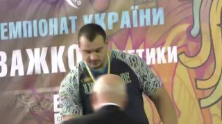 #weightliftinng Чемпионат Украины ШВСМ-турнир И.Рыбака категория 105+ кг.